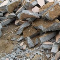 Разрушаване на бетон